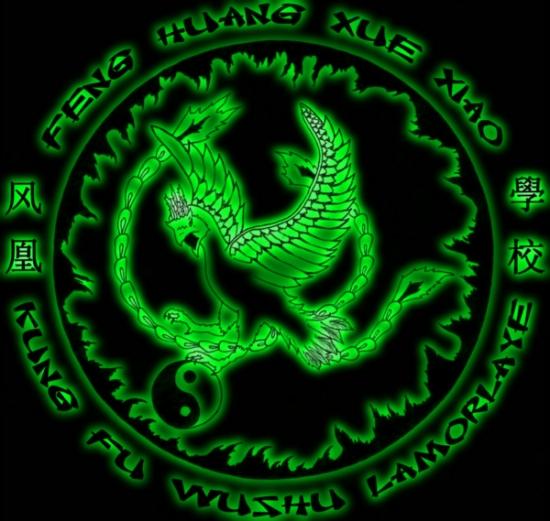 Feng Huang Xue Xiao